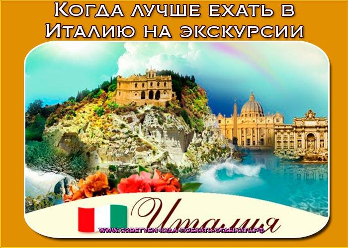 Красивые открытки италия 55