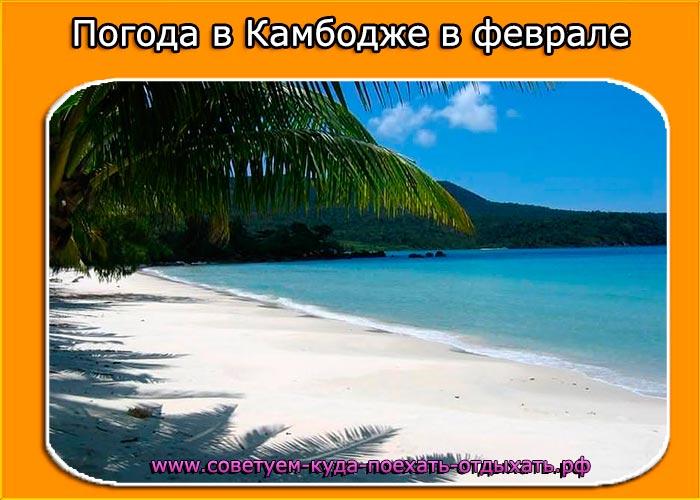 Отдых в россии в августе куда поехать