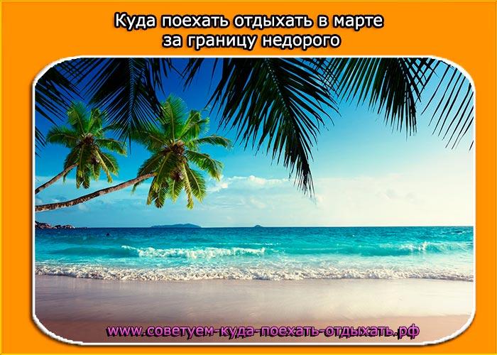 Праздники в январе 2019 в России: церковные и государственные  GODvGODU.ru рекомендации