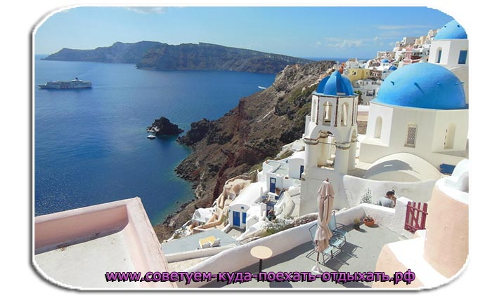 Санторини греция отзывы туристов