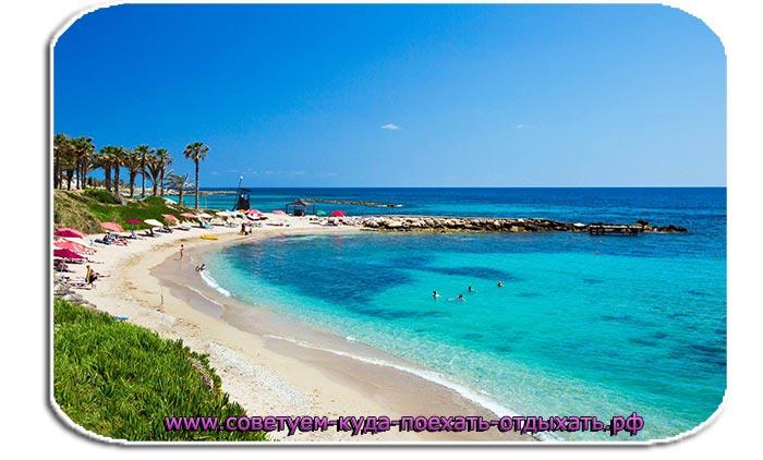 Отдых на Кипре отзывы: какое море, пляжи, где лучше. Фото и видео