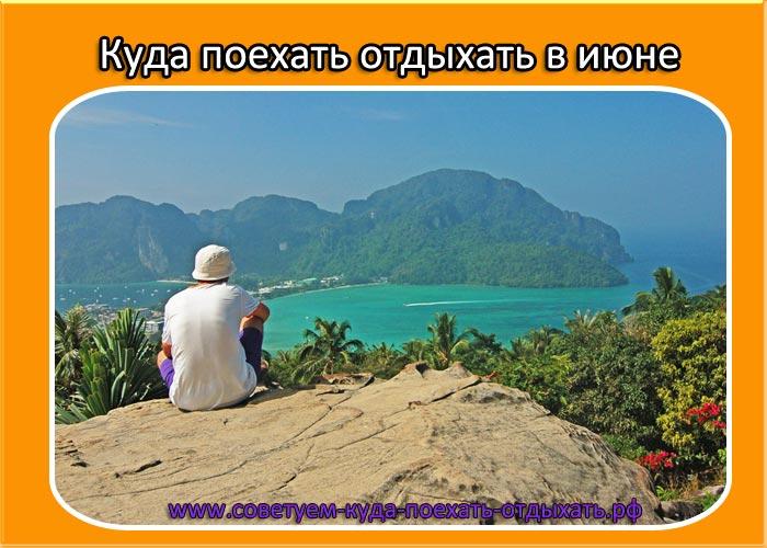 Отпуск в марте куда поехать в россии