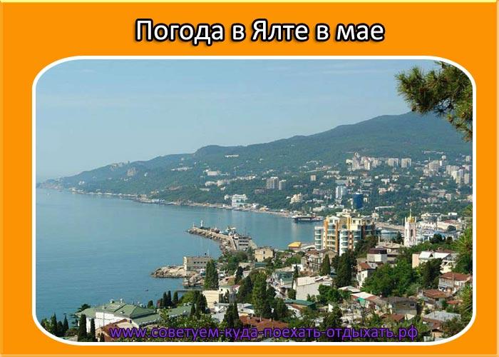 prostitutki-goroda-yalta-foto