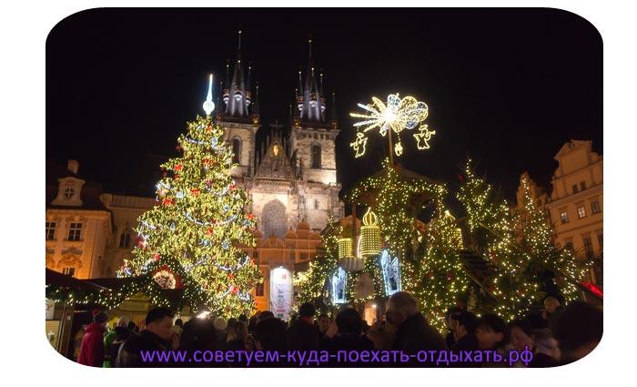 Прага на новый год 2020. Чехия на новый год: цены. Стоит ли ехать