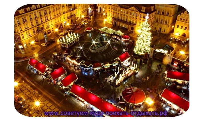 Чехия туры цены на новый год