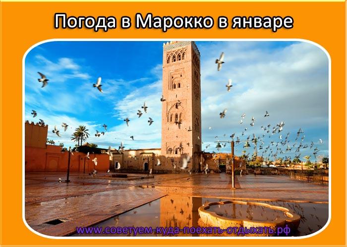 термобелье температура воды в марокко в августе определенной температуре вам