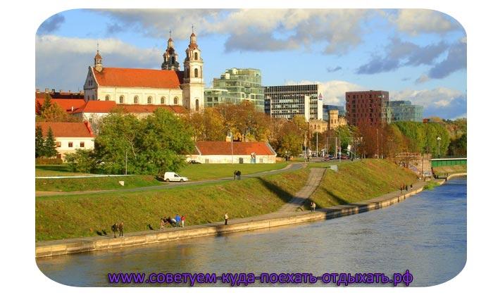 Нужна ли виза в Литву для россиян в 2019 году. Цена и сроки
