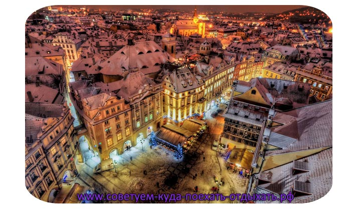 Погода в Праге в январе 2019. Чехия Прага