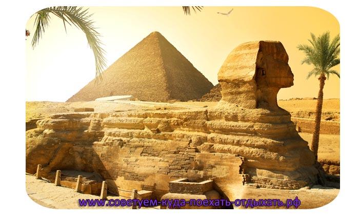 Нужна ли виза в Египет для россиян в 2019 году. Стоимость, сроки