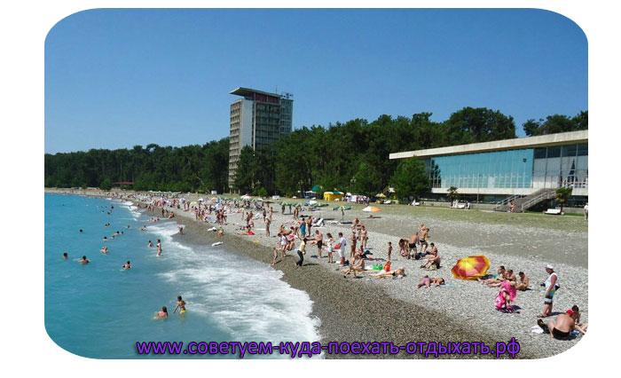 Пицунда фото города и пляжа 2020. Город курорт Пицунда