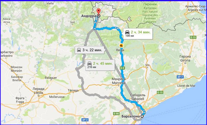 Как добраться из Барселоны в Андорру самостоятельно и дешево