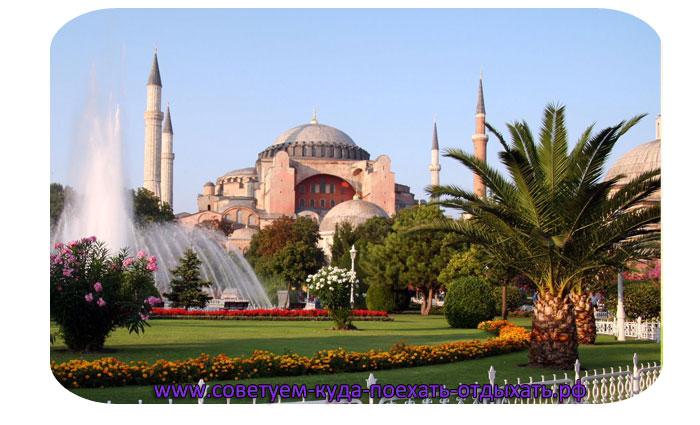 Стамбул отзывы туристов 2019. Видео. Фото