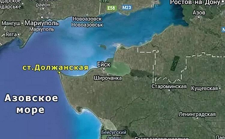 азовское море отдых карта картинки интернета состояние