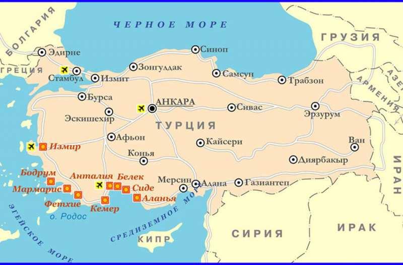 Карта Турции на русском языке с городами и курортами и аэропортами. Подробные карты