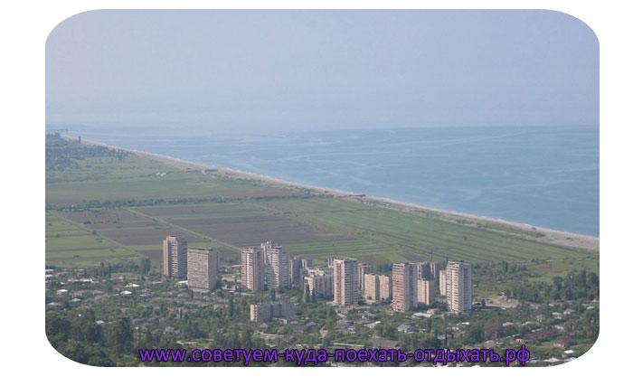 абхазия фото пляжа и города