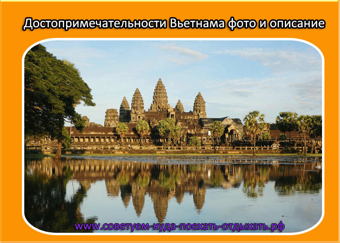 Достопримечательности Вьетнама фото и описание. ТОП 12 лучших достопримечательностей Вьетнама » Советуем, куда поехать отдыхать