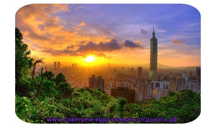 Нужна ли виза в Тайвань для россиян в 2020 году (новые правила 2020)