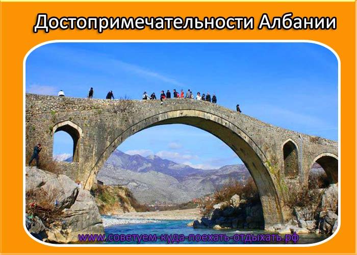 Достопримечательности Албании: фото с описанием, на карте, видео