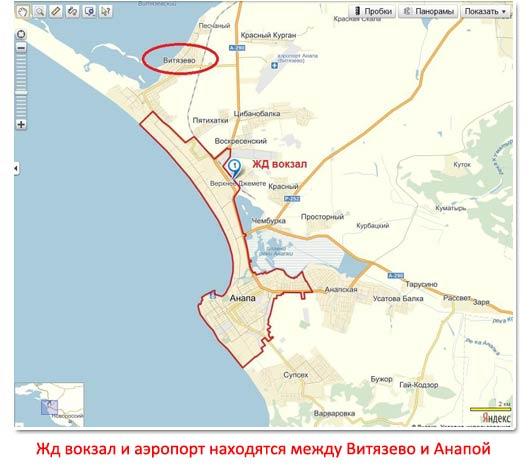 Дёшево и быстро: Как добраться до Витязево на поезде, самолете, машине. Точные маршруты