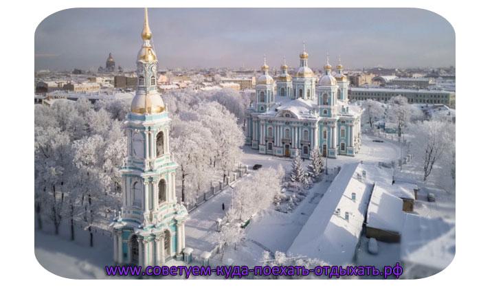 Куда поехать на новый год 2021 в России – ТОП 11 направлений для новогоднего отдыха