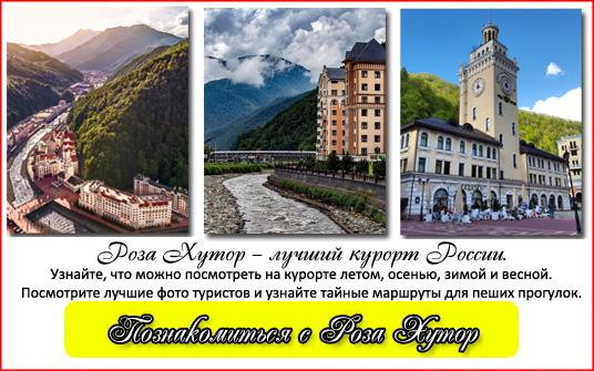 Куда съездить в Самарской области на автомобиле - интересные красивые места для отдыха и путешествий